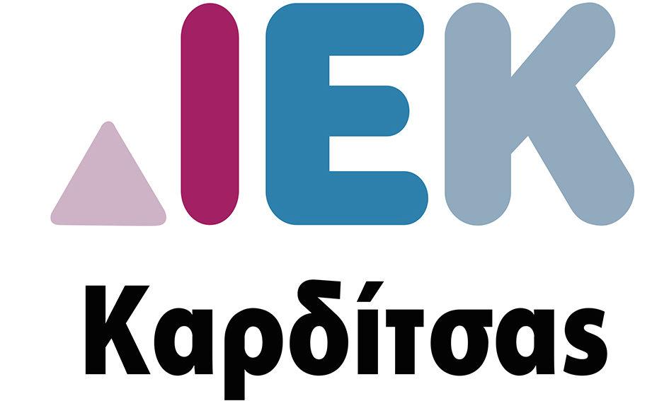 ΔΗΜΟΣΙΟ ΙΕΚ ΚΑΡΔΙΤΣΑΣ